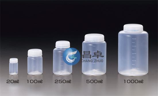 PFA試劑瓶